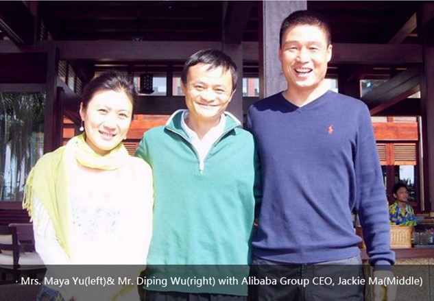 sanle founder and jack ma