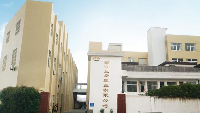 sanle factory