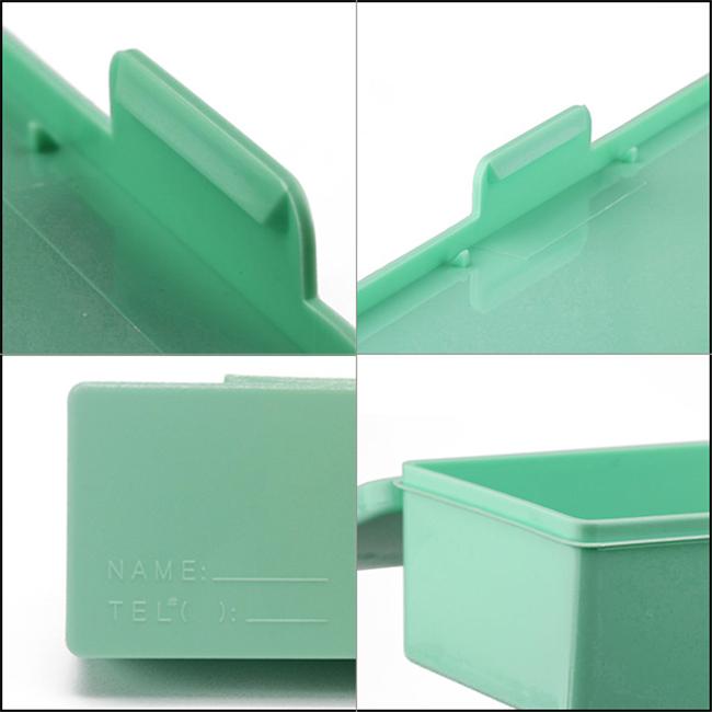 green box details